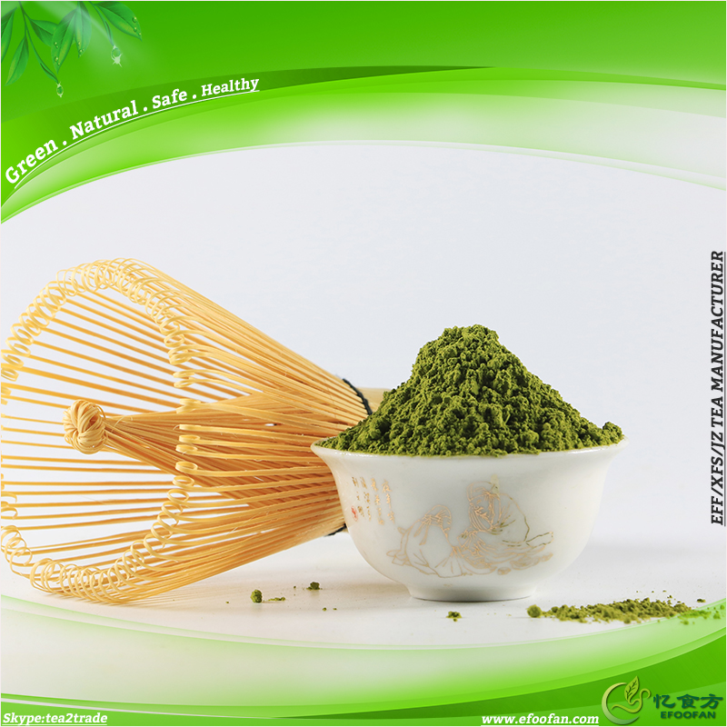 Instant Green Tea Soft Serve Ice Cream Powder