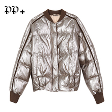 Silver color fashion women short down jacket