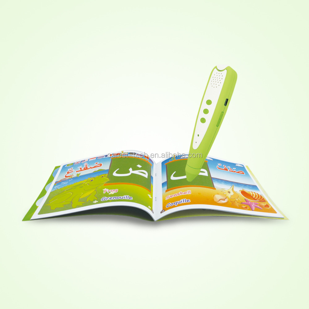toys electronic of touch talking reading pen,English Arabic and French Learning