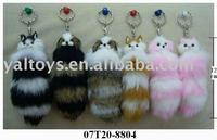 Lovely Cat & Dog handCraft of rabbit fur -keychain ! BEST PRICE!