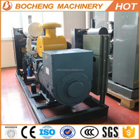 8kw open frame diesel generator set from China