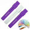 White Purple Colorful Silicon Rubber 18mm Watch Straps