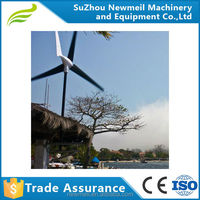 Newmeil factory supply 1kw 1.5KW 2kw Low RPM permanent magnet wind powered generator