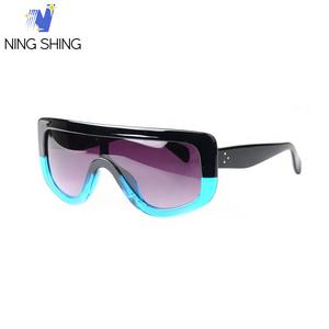 2e728c4e98 China Cheap Big Sunglasses