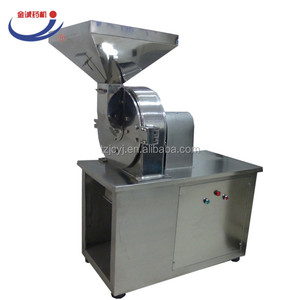 high efficiency china manufacture dried moringa leaf grinding machine