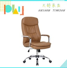 PU Leather Cover Swivel Screw Lift Executive Office Chairs Description High End Office Furniture TSXY-7170