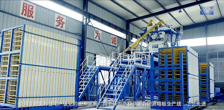 fireproof moistureproof foam concrete Sandwich panel making machine equipment