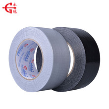 Heavy Duty Verpakking <span class=keywords><strong>Tape</strong></span> <span class=keywords><strong>Doek</strong></span> Duck <span class=keywords><strong>Tape</strong></span>