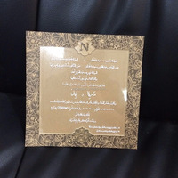 Arabic designer clear Acrylic wedding Invitations like a Jigsaw