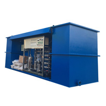 Rich experienced marine waste treatment machine manufactories