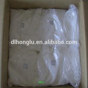 high grade!! Polyethylene Oxide(PEO)/white powder PEO/Polyethylene oxide  99 6% for making paper