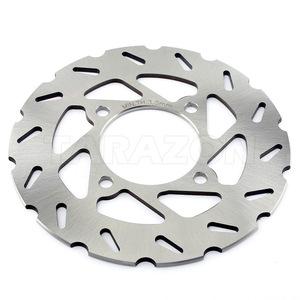178mm ATV Quad front brake disc rotor for POLARIS 450 500 525