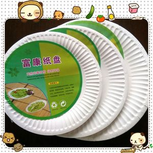Paper Material All Type Disposable Dish for Food