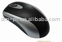 WIRELESS RECHARGEABLE MOUSE mini mouse jite mini mouse