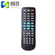 robot led tv remote control for milexus tcl haier akira huayu konka tv