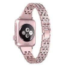 Женский браслет со стразами для Apple Watch 38 мм 40 мм 42 мм 44 мм ремешок из нержавеющей стали для iWatch Series 1 2 3 4 5 браслет(China)