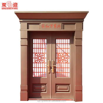 Main Gate Designs In Pakistan House Doors Design