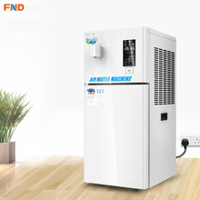Atmosfer Generator Air Fnd AWG 50L/Hari, Floor Standing Dispenser Air Panas dan Dingin