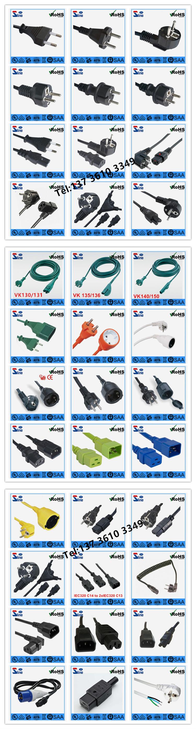 Ip44 europe waterproof power cord plug with vde certification ip44 europe waterproof power cord plug with vde certification xflitez Choice Image