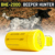 WATERPROOF HUNTING DOG BEEPER, HUNTER 2000