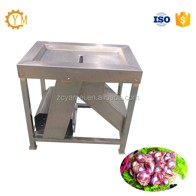 Chicken Gizzard Peeling Machine