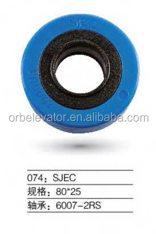 SJEC escalator roller 80*25 trolley wheel