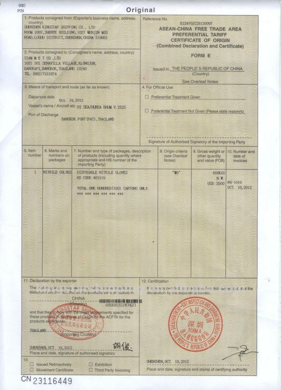 Form E Form Shanghai To Asean Buy Certificate Of OriginForme – Certificate of Origin Form