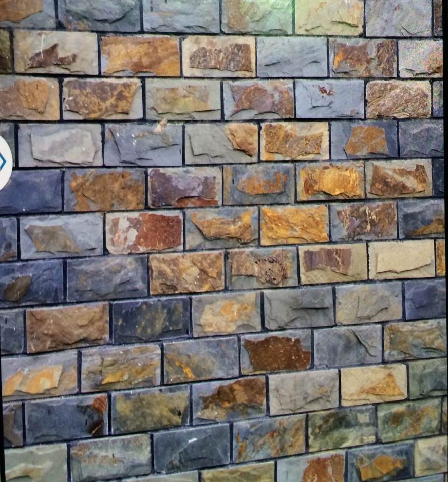 Decorative Stone Wall Home Design