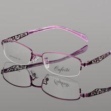 Оправа для очков BCLEAR, Женские оправы для близорукости, чистые прозрачные очки с полыми цветами(Китай)