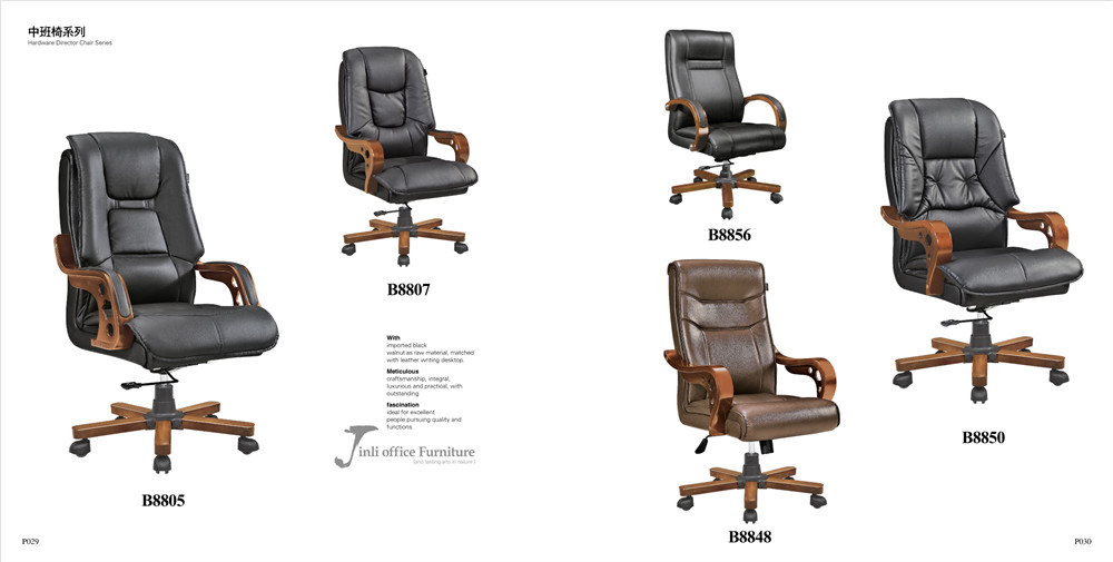 Office Chair Seat Cover Leather Office Chair Seat Cover Leather