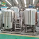 20hl stout beer brewery equipment for sale