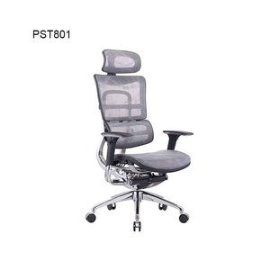 Synchronous mechanism high back mesh chair with headrest wire shunde office