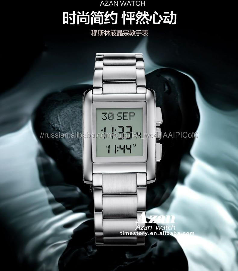 337973fc02c1 2016 мода исламская alfajr азан наручные часы с 1000 город electiong функции
