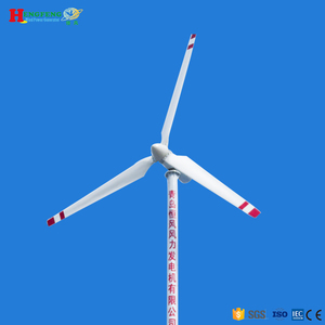 CE direct drive low speed low starting torque permanent magnet generator Horizontal axis wind turbine generator / windmill 5KW