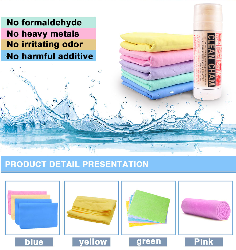 micro fiber cleaning natural car wash shammy custom towel pva home appliances cleaning chamois fabric