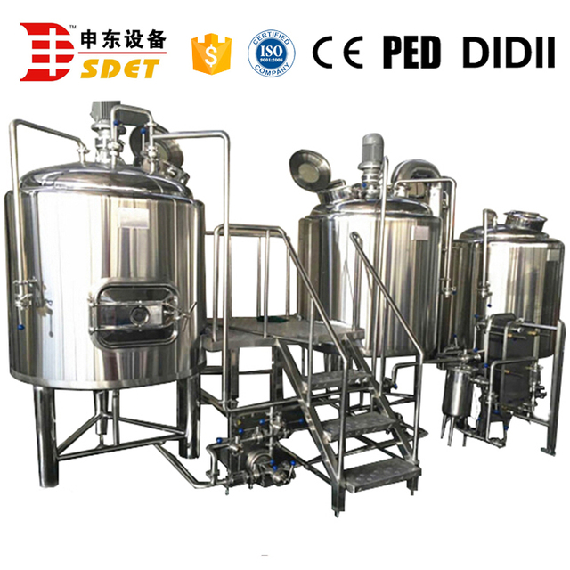 commercial used nano electric kettle beer mash equipment