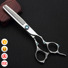Fashional Ontwerp <span class=keywords><strong>Dunner</strong></span> Shears JK-630W Beste Beauty Shears