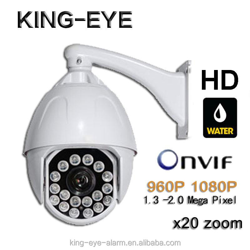 ip 66 Day/Night Mode Auto-Switch 7inch IP HD speed dome camera,360-degree long range camera