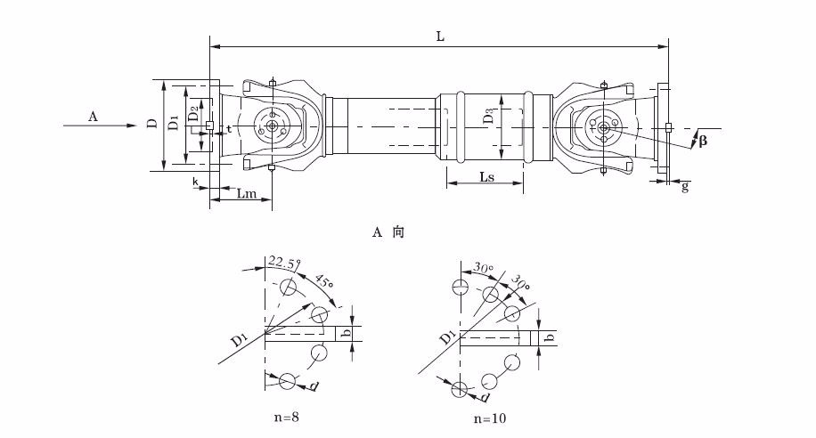 Swc-bh Cardan Shaft/universal Joint - Buy U-joint,Universal Power  Transmission Couplings,Power Transmission Couplers Product on Alibaba com