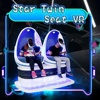 2019 new product double Seats 9d vr with roller coaster games