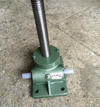 Best Selling Lifting Platform Wholesale Cheap Screw Jack With Samll Order Steel Small Worm Gear