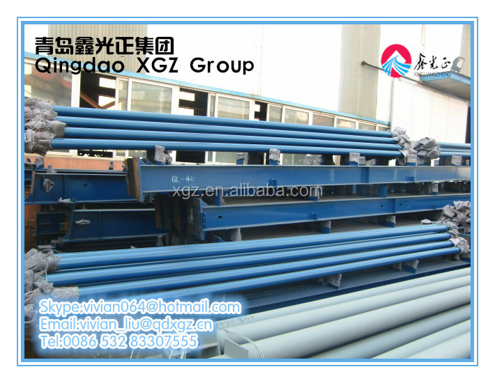 China XGZ Steel structure building materials