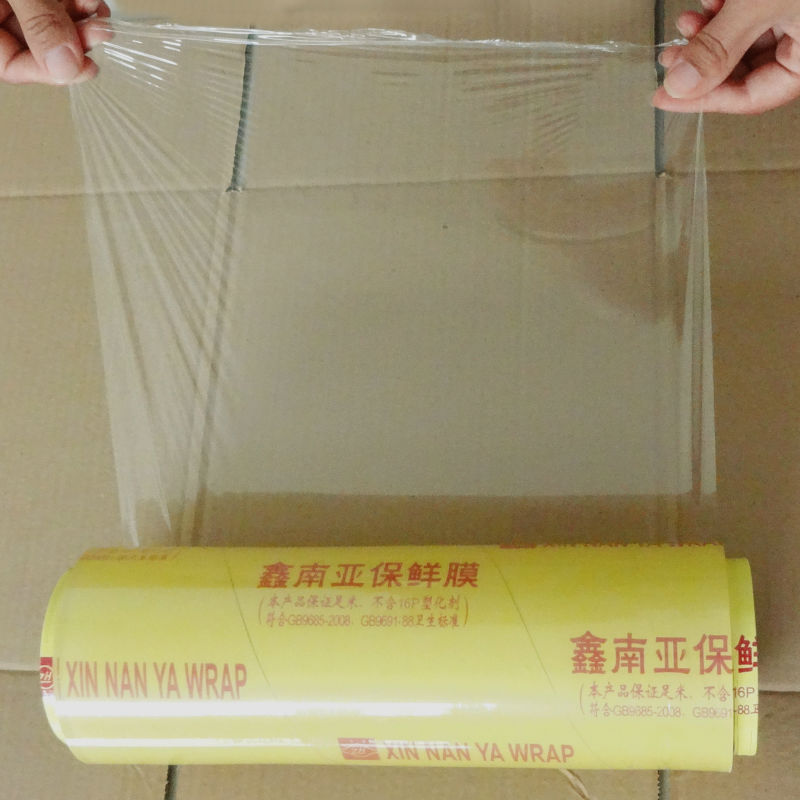 hot selling customised hdpe ldpe po pe pvc cling film & tin-foil paper holder with ISO 9001 ROHS SGS FDA certificates