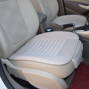 auto liefert autositzbez ge fr hling. Black Bedroom Furniture Sets. Home Design Ideas