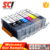 pgi 270 cli 271 cheap ink cartridges 270xl 271xl for Canon printer MG7720