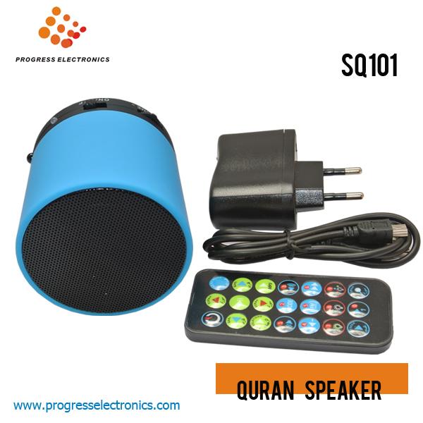 Holy Quran Video Free Download Quran Speaker New Tamil Songs Download Quran  Player For Muslim Mo - Buy Islamic Mini Muslim Quran Player,Free Quran Mp3