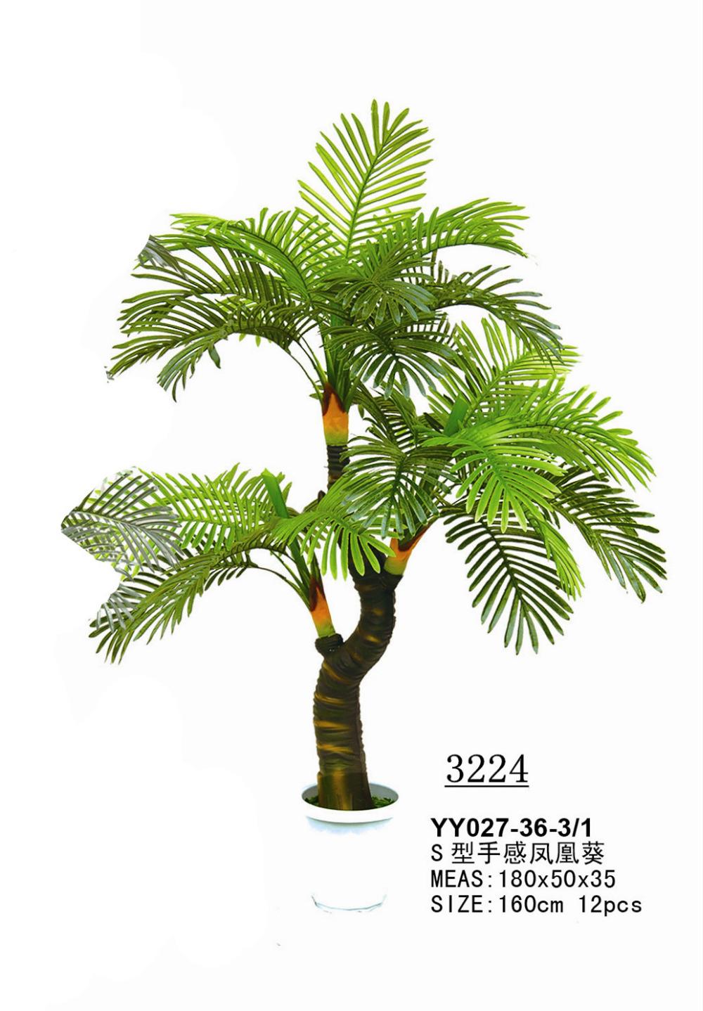 Wholesale Artificial Indoor Palm Tree Chrysalidocarpus Lutescens ...