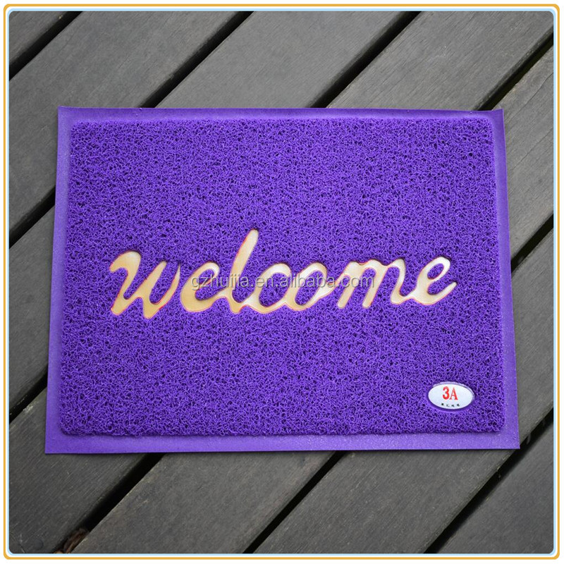 2017 PVC purple home decoration welcome floor mat