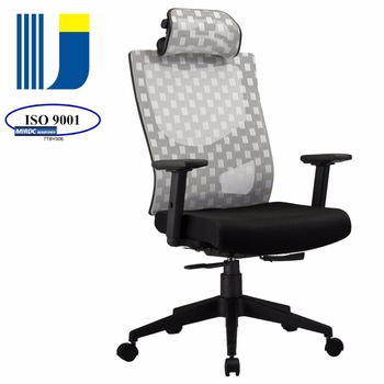 Fashion Ergonomic High Back Executive Mesh Office Chair With Headrest 5899ax Sw
