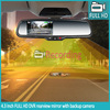 germid 4.3'' LCD rearview mirror with car DVR monitor and GPS special for Renault Duster